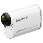 Camera video sport SONY ACTION CAM HDR-AS200, Stabilizare SteadyShot + Telecomanda