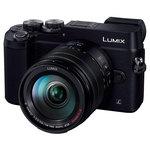 Camera foto mirrorless PANASONIC DMC-GX8, 20.3Mp, 3 inch, inregistrare 4K + obiectiv 14-140mm /f3.5-5.6, black