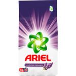 Detergent automat ARIEL Lavender, 4kg