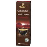 TCHIBO Cafissimo CAFFE CREMA Colombia